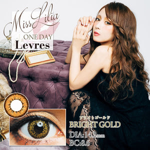 Misslilia 1 Day Levres - 小さい兎USAGICONTACTカラコン通販 | 日本美瞳 | Japanese Color Contact Lenses Shop