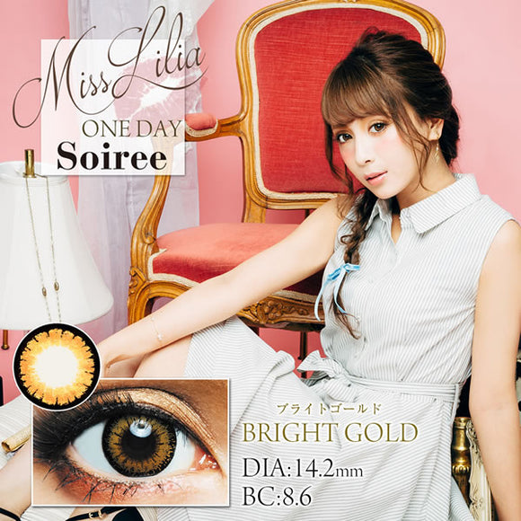 Misslilia 1 Day Soiree - 小さい兎USAGICONTACTカラコン通販 | 日本美瞳 | Japanese Color Contact Lenses Shop