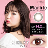 Marble By Luxury 1 Day Chelsy - 小さい兎USAGICONTACTカラコン通販 | 日本美瞳 | Japanese Color Contact Lenses Shop