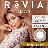 ReVIA 1 Day SheerSable - 小さい兎USAGICONTACTカラコン通販 | 日本美瞳 | Japanese Color Contact Lenses Shop