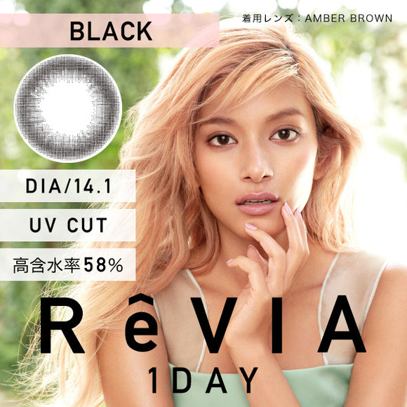 ReVIA 1 Day Circle Black - 小さい兎USAGICONTACTカラコン通販 | 日本美瞳 | Japanese Color Contact Lenses Shop