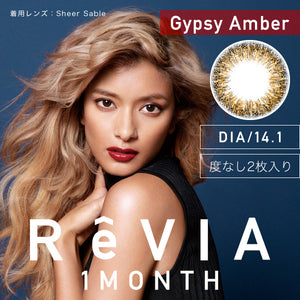 ReVIA Monthly Color Gypsy Amber - 小さい兎USAGICONTACTカラコン通販 | 日本美瞳 | Japanese Color Contact Lenses Shop