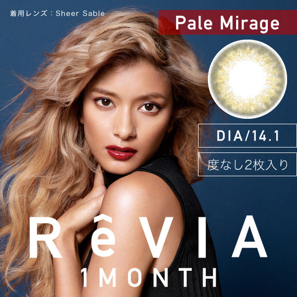 ReVIA 1 Month Color Pale Mirage - 小さい兎USAGICONTACTカラコン通販 | 日本美瞳 | Japanese Color Contact Lenses Shop