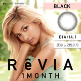 ReVIA Monthly Circle Black - 小さい兎USAGICONTACTカラコン通販 | 日本美瞳 | Japanese Color Contact Lenses Shop
