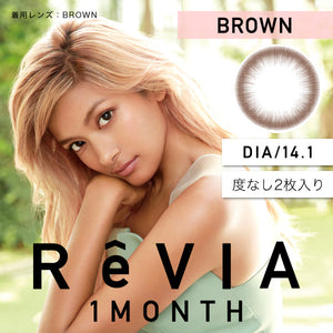 ReVIA 1 Month Circle Brown - 小さい兎USAGICONTACTカラコン通販 | 日本美瞳 | Japanese Color Contact Lenses Shop