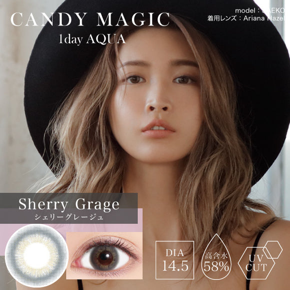 CandyMagic 1 Day AQUA SherryGrage - 小さい兎USAGICONTACTカラコン通販 | 日本美瞳 | Japanese Color Contact Lenses Shop