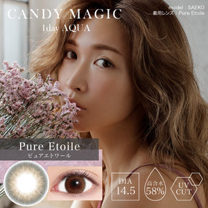 CandyMagic 1 Day AQUA PureEtoile - 小さい兎USAGICONTACTカラコン通販 | 日本美瞳 | Japanese Color Contact Lenses Shop