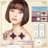 Naturali UV Moisture 1 Day Sweet Feminine Brown - 小さい兎USAGICONTACTカラコン通販 | 日本美瞳 | Japanese Color Contact Lenses Shop