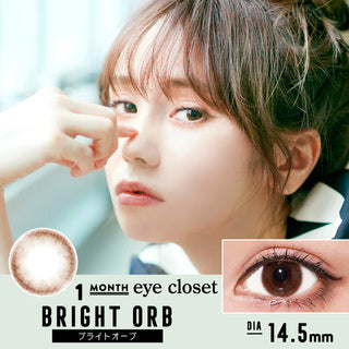 EyeCloset Monthly BrightOrb - 小さい兎USAGICONTACTカラコン通販 | 日本美瞳 | Japanese Color Contact Lenses Shop