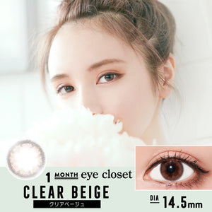 EyeCloset Monthly ClearBright - 小さい兎USAGICONTACTカラコン通販 | 日本美瞳 | Japanese Color Contact Lenses Shop
