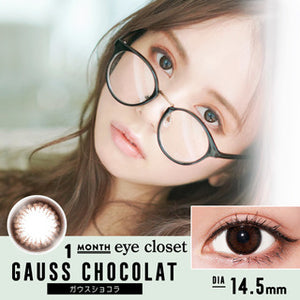 EyeCloset Monthly GaussChocolat - 小さい兎USAGICONTACTカラコン通販 | 日本美瞳 | Japanese Color Contact Lenses Shop