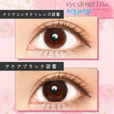 EyeCloset AquaMoistUV 1 Day AquaBlack - 小さい兎USAGICONTACTカラコン通販 | 日本美瞳 | Japanese Color Contact Lenses Shop