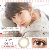 EyeCloset SweetSeries 1 Day AiryOlive - 小さい兎USAGICONTACTカラコン通販 | 日本美瞳 | Japanese Color Contact Lenses Shop