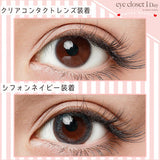 EyeCloset SweetSeries 1 Day ChiffonNavy - 小さい兎USAGICONTACTカラコン通販 | 日本美瞳 | Japanese Color Contact Lenses Shop