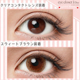 EyeCloset SweetSeries 1 Day SweetBrown - 小さい兎USAGICONTACTカラコン通販 | 日本美瞳 | Japanese Color Contact Lenses Shop