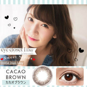 EyeCloset SweetSeries 1 Day CacaoBrown - 小さい兎USAGICONTACTカラコン通販 | 日本美瞳 | Japanese Color Contact Lenses Shop