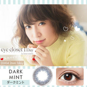 EyeCloset SweetSeries 1 Day DarkMint - 小さい兎USAGICONTACTカラコン通販 | 日本美瞳 | Japanese Color Contact Lenses Shop