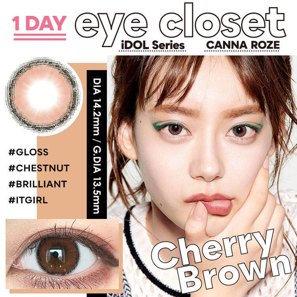 EyeCloset i-Dol 1 Day CherryBrown - 小さい兎USAGICONTACTカラコン通販 | 日本美瞳 | Japanese Color Contact Lenses Shop