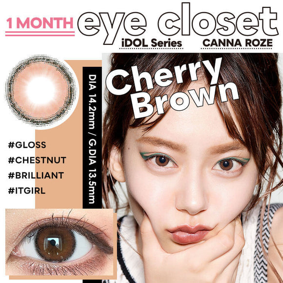 EyeCloset i-Dol Monthly CherryBrown - 小さい兎USAGICONTACTカラコン通販 | 日本美瞳 | Japanese Color Contact Lenses Shop