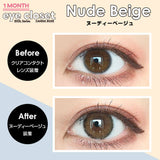 EyeCloset i-Dol Monthly NudeBeige - 小さい兎USAGICONTACTカラコン通販 | 日本美瞳 | Japanese Color Contact Lenses Shop
