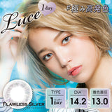 Luce 1 Day FlawlessSilver - 小さい兎USAGICONTACTカラコン通販 | 日本美瞳 | Japanese Color Contact Lenses Shop