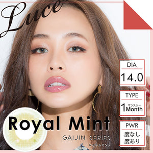 Luce Monthly Gaijin Series RoyalMint - 小さい兎USAGICONTACTカラコン通販 | 日本美瞳 | Japanese Color Contact Lenses Shop