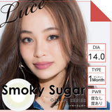 Luce Monthly Gaijin Series SmokySugar - 小さい兎USAGICONTACTカラコン通販 | 日本美瞳 | Japanese Color Contact Lenses Shop