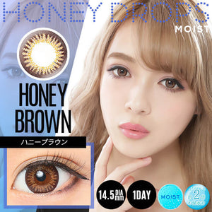 Honey Drops Moist 1 Day HoneyBrown - 小さい兎USAGICONTACTカラコン通販 | 日本美瞳 | Japanese Color Contact Lenses Shop
