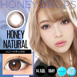 Honey Drops Moist 1 Day HoneyNatural - 小さい兎USAGICONTACTカラコン通販 | 日本美瞳 | Japanese Color Contact Lenses Shop