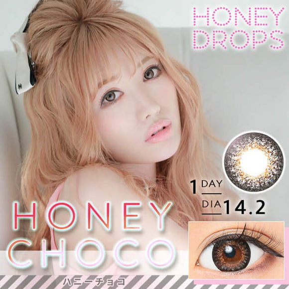 Honey Drops 14.2mm 1 Day HoneyChocolate - 小さい兎USAGICONTACTカラコン通販 | 日本美瞳 | Japanese Color Contact Lenses Shop