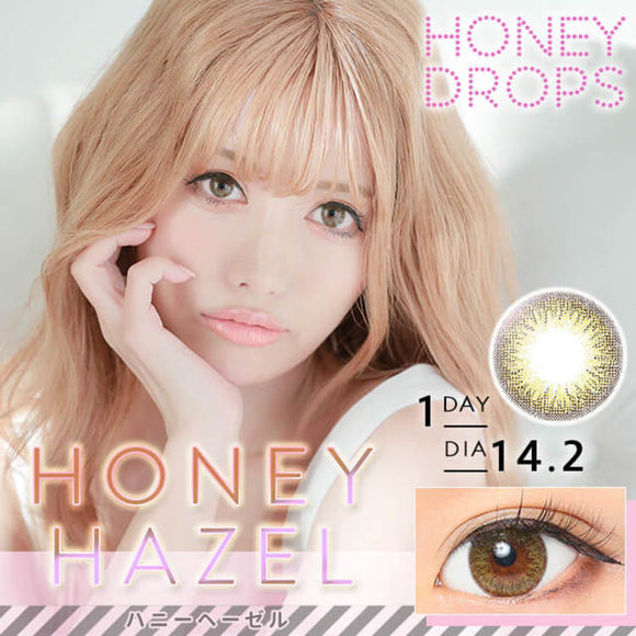 Honey Drops 14.2mm 1 Day HoneyHazel - 小さい兎USAGICONTACTカラコン通販 | 日本美瞳 | Japanese Color Contact Lenses Shop