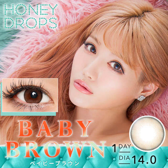Honey Drops 14.0mm 1 Day BabyBrown - 小さい兎USAGICONTACTカラコン通販 | 日本美瞳 | Japanese Color Contact Lenses Shop