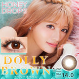 Honey Drops 14.0mm 1 Day DollyBrown - 小さい兎USAGICONTACTカラコン通販 | 日本美瞳 | Japanese Color Contact Lenses Shop