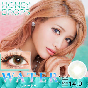 Honey Drops 14.0mm 1 Day Water - 小さい兎USAGICONTACTカラコン通販 | 日本美瞳 | Japanese Color Contact Lenses Shop