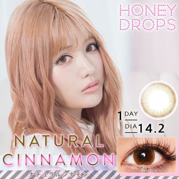 Honey Drops 14.2mm 1 Day NaturalCinnamon - 小さい兎USAGICONTACTカラコン通販 | 日本美瞳 | Japanese Color Contact Lenses Shop