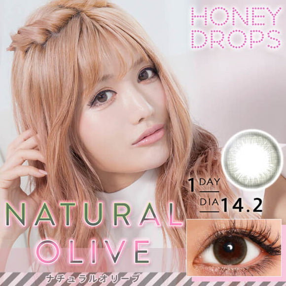 Honey Drops 14.2mm 1 Day NaturalOlive - 小さい兎USAGICONTACTカラコン通販 | 日本美瞳 | Japanese Color Contact Lenses Shop