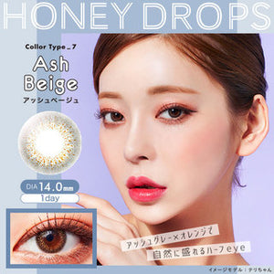 Honey Drops chuu 1 Day AshBeige - 小さい兎USAGICONTACTカラコン通販 | 日本美瞳 | Japanese Color Contact Lenses Shop