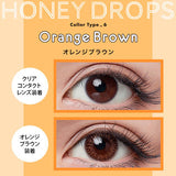 Honey Drops chuu 1 Day OrangeBrown - 小さい兎USAGICONTACTカラコン通販 | 日本美瞳 | Japanese Color Contact Lenses Shop