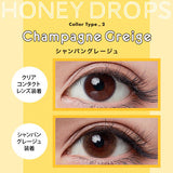 Honey Drops chuu 1 Day ChampagneGreige - 小さい兎USAGICONTACTカラコン通販 | 日本美瞳 | Japanese Color Contact Lenses Shop