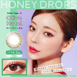 Honey Drops chuu 1 Day OliveHazel - 小さい兎USAGICONTACTカラコン通販 | 日本美瞳 | Japanese Color Contact Lenses Shop