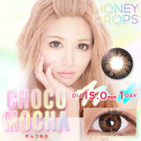 Honey Drops 14.5mm 1 Day ChocoMocha - 小さい兎USAGICONTACTカラコン通販 | 日本美瞳 | Japanese Color Contact Lenses Shop