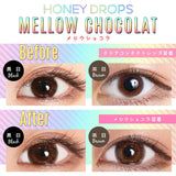 Honey Drops 14.5mm 1 Day MellowChocolat - 小さい兎USAGICONTACTカラコン通販 | 日本美瞳 | Japanese Color Contact Lenses Shop
