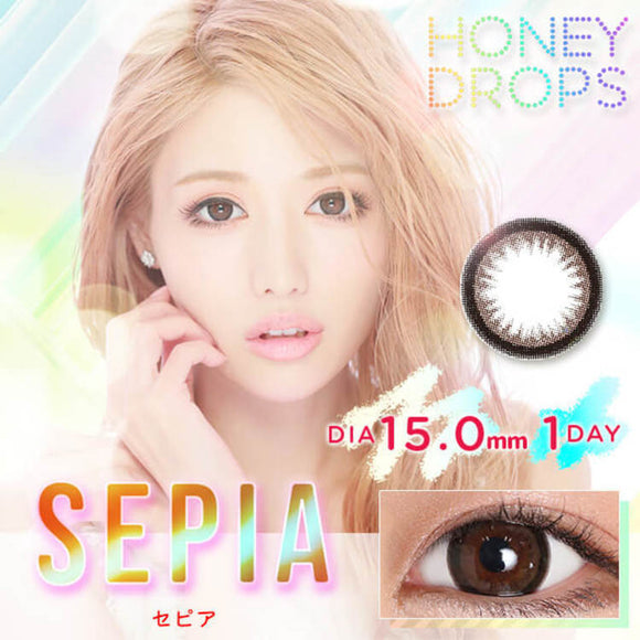 Honey Drops 14.5mm 1 Day Sepia - 小さい兎USAGICONTACTカラコン通販 | 日本美瞳 | Japanese Color Contact Lenses Shop