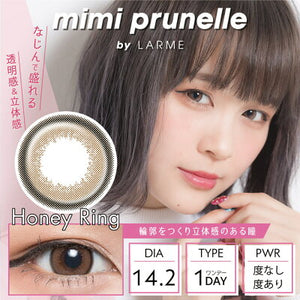 Mimiprunelle by LARME 1 Day Honey Ring - 小さい兎USAGICONTACTカラコン通販 | 日本美瞳 | Japanese Color Contact Lenses Shop