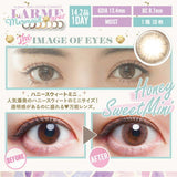 LARME 1 Day Mermaid HoneySweetMini - 小さい兎USAGICONTACTカラコン通販 | 日本美瞳 | Japanese Color Contact Lenses Shop