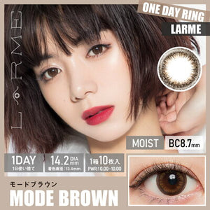 LARME 1 Day Ring ModeBrown - 小さい兎USAGICONTACTカラコン通販 | 日本美瞳 | Japanese Color Contact Lenses Shop