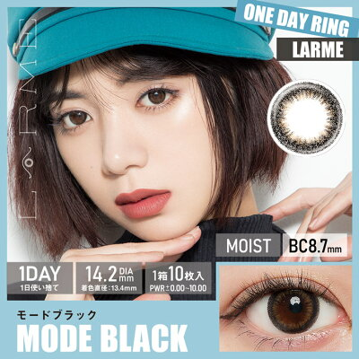 LARME 1 Day Ring ModeBlack - 小さい兎USAGICONTACTカラコン通販 | 日本美瞳 | Japanese Color Contact Lenses Shop
