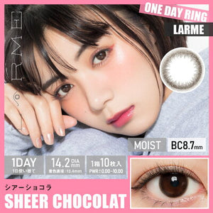 LARME 1 Day Ring SheerChocolate - 小さい兎USAGICONTACTカラコン通販 | 日本美瞳 | Japanese Color Contact Lenses Shop