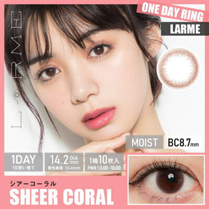 LARME 1 Day Ring SheerCoral - 小さい兎USAGICONTACTカラコン通販 | 日本美瞳 | Japanese Color Contact Lenses Shop
