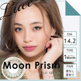 Luce Monthly Niji Series MoonPrism - 小さい兎USAGICONTACTカラコン通販 | 日本美瞳 | Japanese Color Contact Lenses Shop